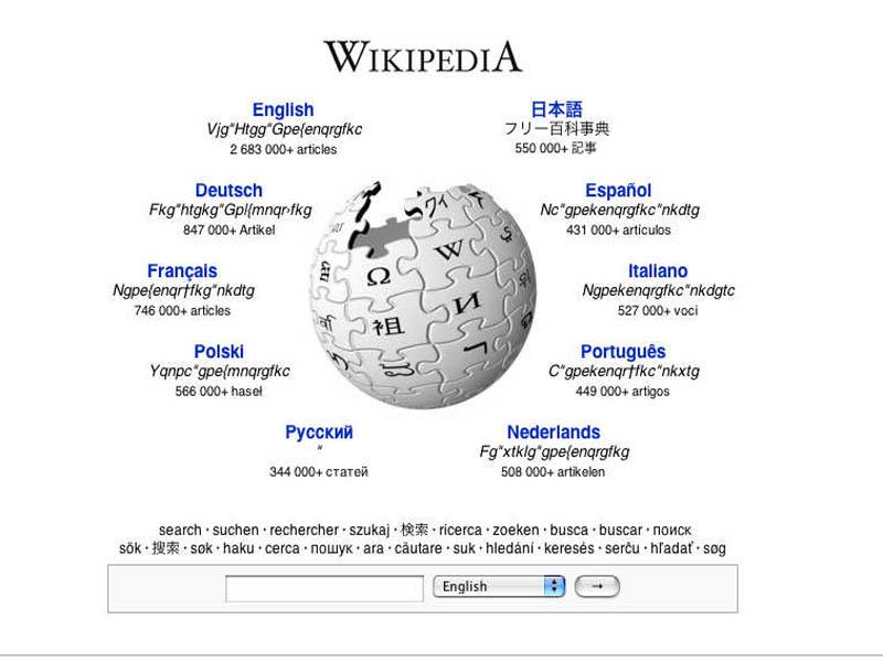 wikipediahomepage