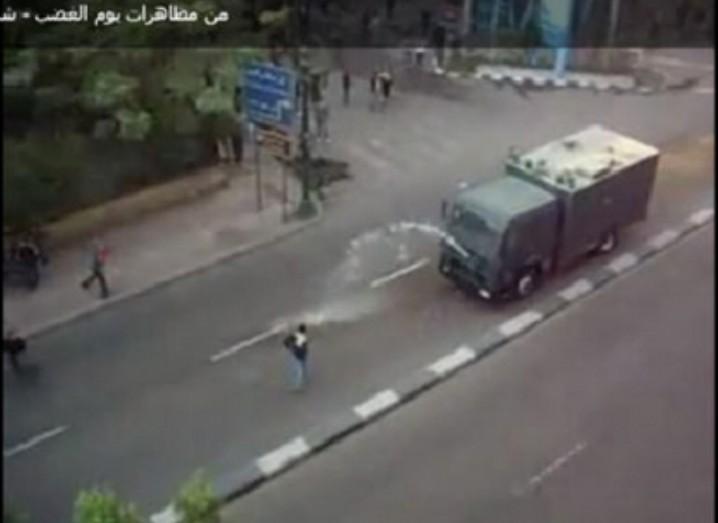 egypt-image