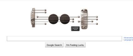 google-les-paul