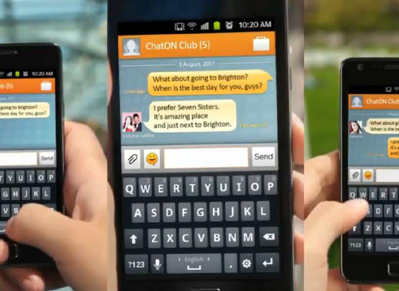 Как послать с смартфона