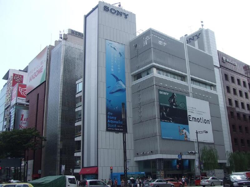 sony-building-photo