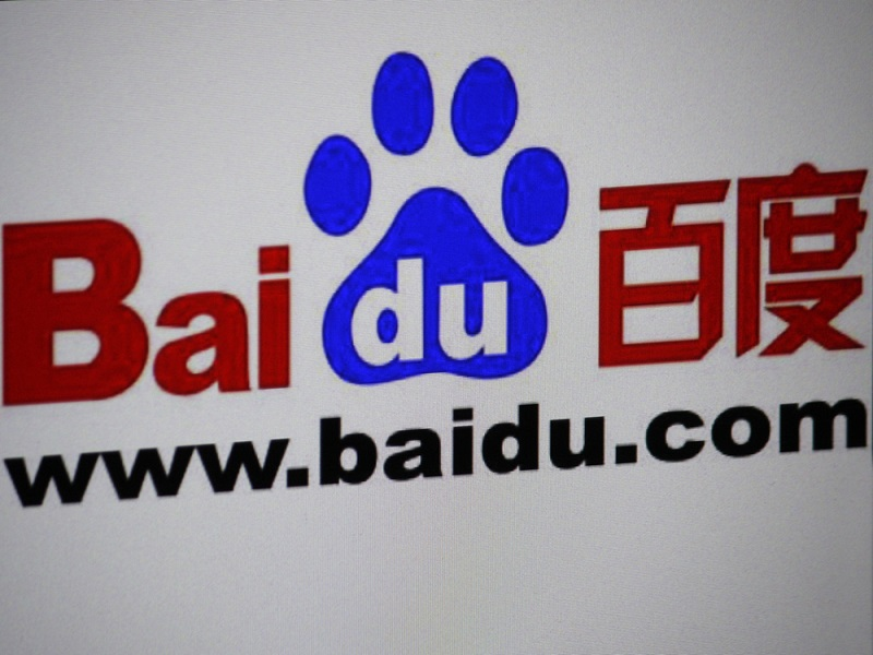 Chinese search engine Baidu is developing its own self-driving car
