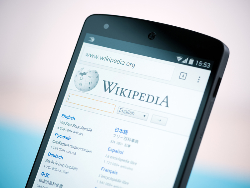 Gigglebit: 18 positively perfect TL;DR Wikipedia entries