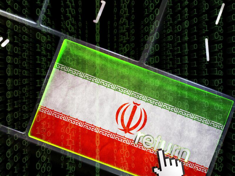 Iranians finally enter field of geopolitical cyberwarfare