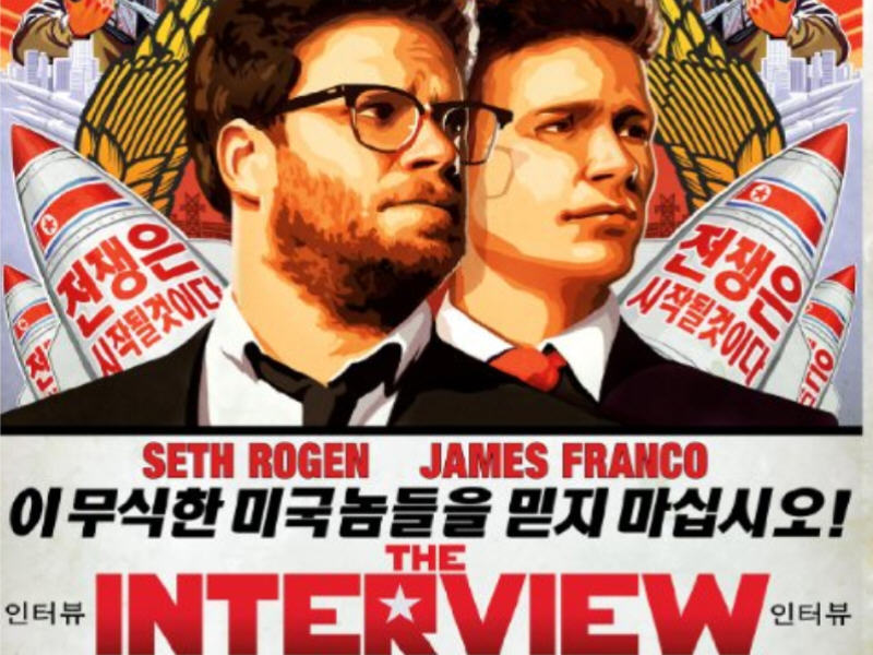 Latest Sony plot twist – hacker group demands block on release of The Interview