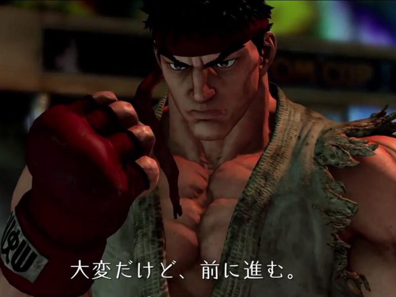 Capcom posts Street Fighter V teaser trailer online (updated)