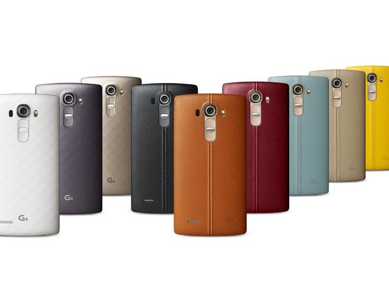 Images of LG's G4 smartphone leak online