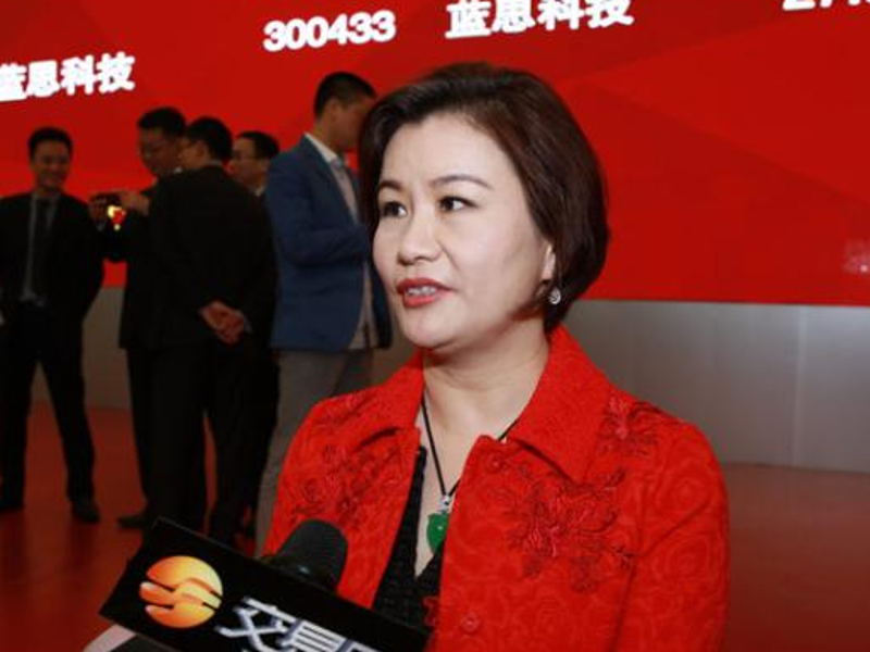 China's richest woman made watches in a factory – now she makes the glass for the Apple Watch