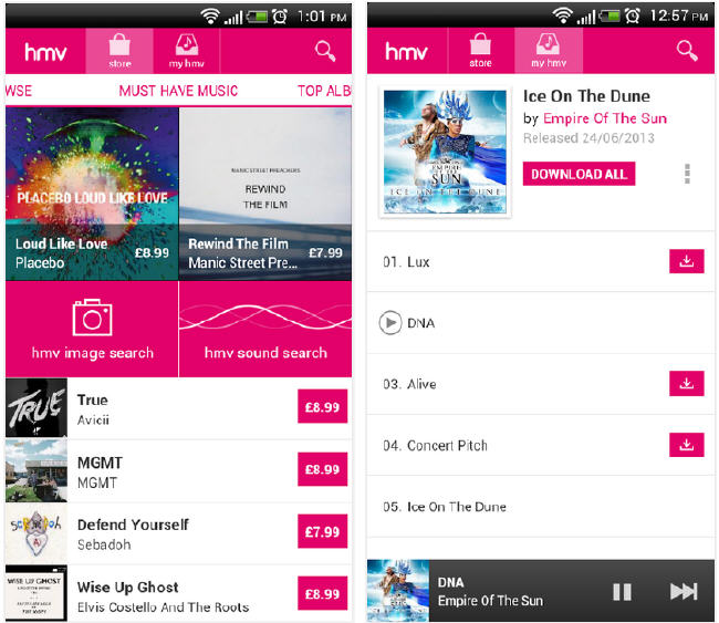 HMV app for Android