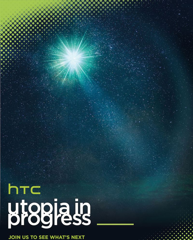 HTC MWC event invite