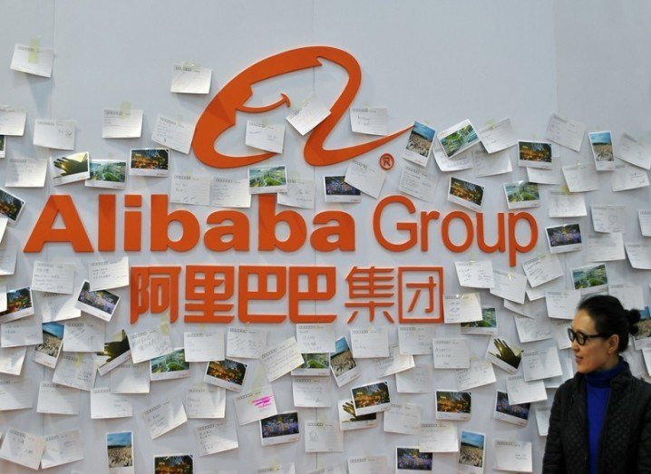Alibaba announce new CEO