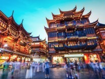 China getting serious on cybersecurity, in a vague way