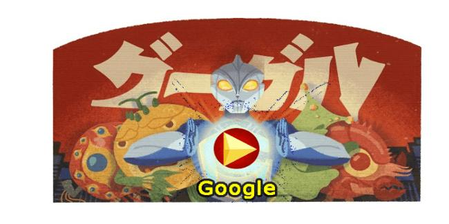 Eiji Tsuburaya Godzilla Google Doodle