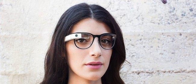Google Glass gadget news