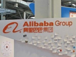 Alibaba_988