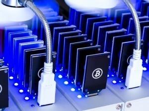 Blockchain Hackathon - image of Bitcoin Cryptocurrency