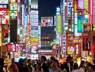 Big in Japan: Irish tech firm Cubic wins major deal with Rakuten