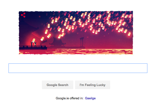 Lantern Festival Google Doodle