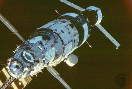First Mir module
