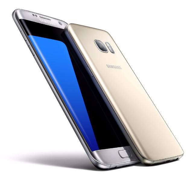 Samsung_S7_gold_edge