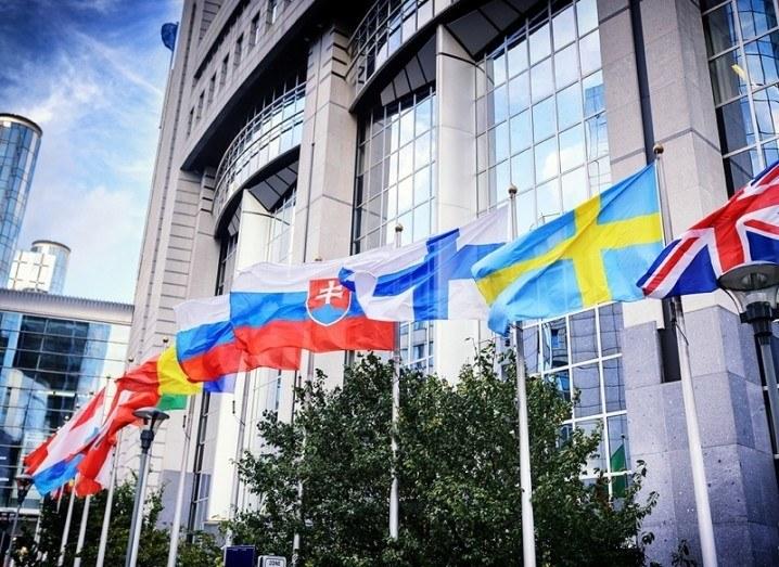 EU trade mark regulation