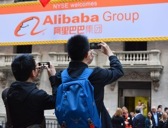 Alibaba financial affiliate raises largest private funding ever at $4.5bn