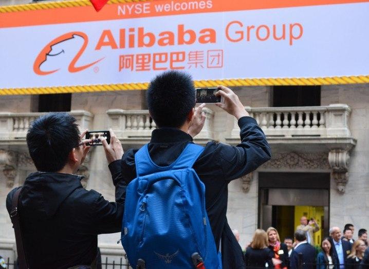 Alibaba NYSE