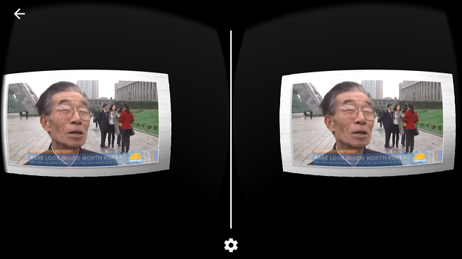 Google Cardboard iOS