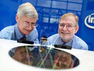 Intel renews $1.5m Tyndall partnership to develop future electronics