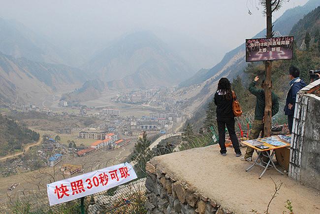Beichuan_china