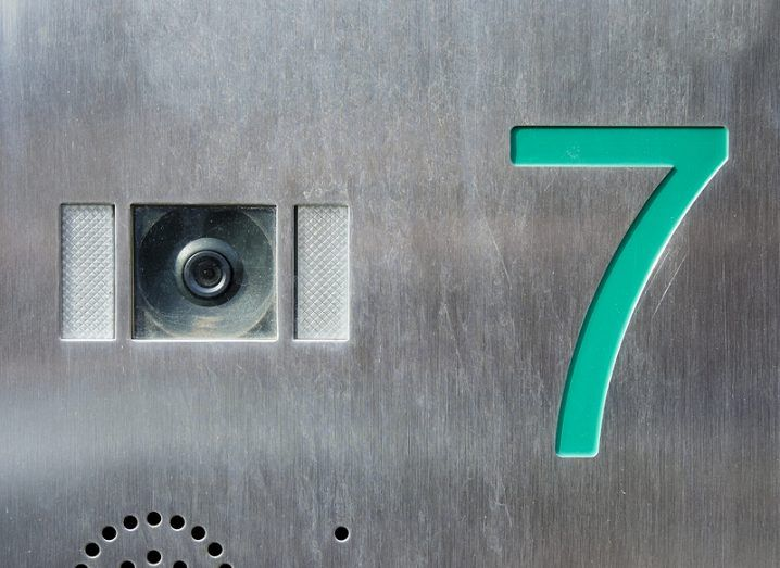 7 key changes we might see to the ePrivacy Directive