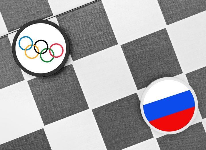 Russian cyber espionage team Fancy Bear behind hacks