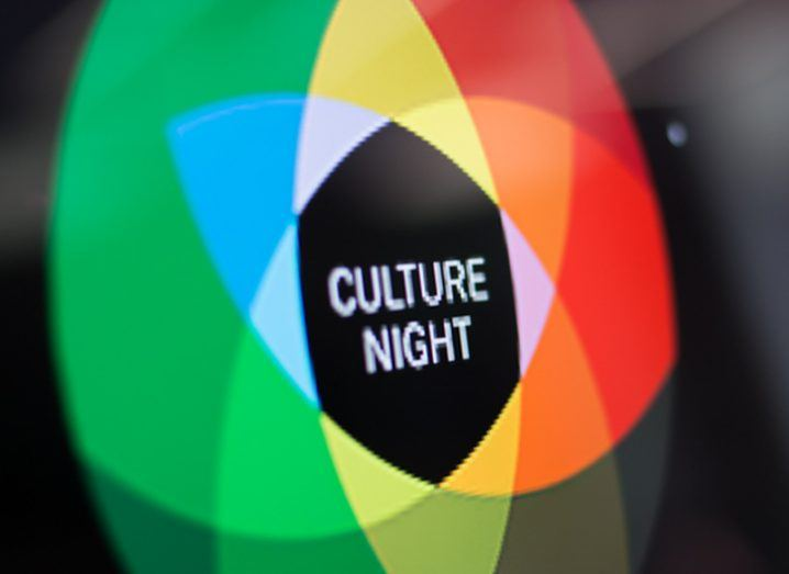 Culture Night (Luke Cerovina)