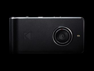 Kodak Ektra smartphone a picture of a forgotten time