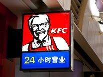 Beijing KFC using facial recognition tech to predict your order