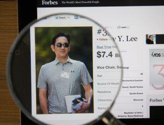 South Korean court dismisses arrest warrant for Samsung head