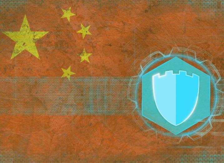 China Wikipedia. Anton_Medvedev/Shutterstock