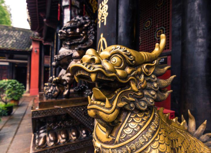 Dragon statue in Iron Pagoda Park in Chengdu, China. Image: RPBaiao/Shutterstock