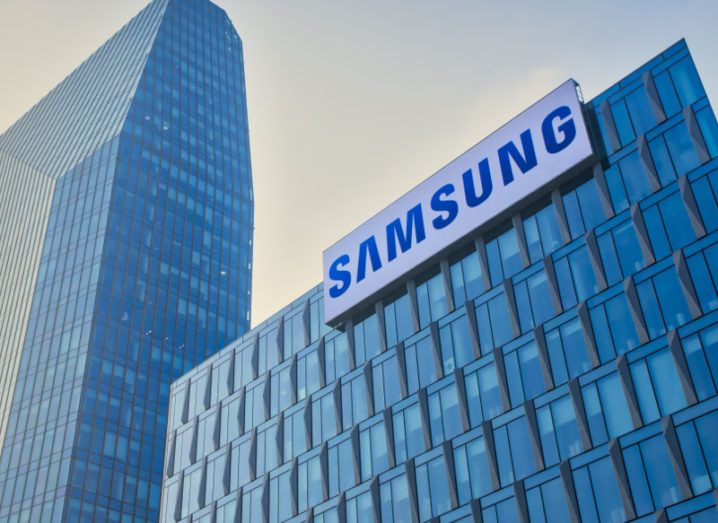 Samsung to Pump 19 Billion to Advance Memory Chip Industry