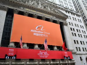 Alibaba stock exchange