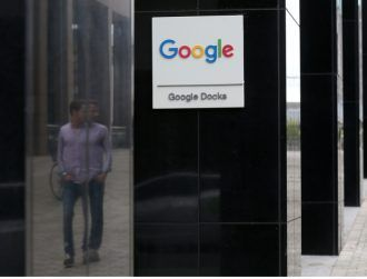Google v EU: Search giant appeals €2.4bn fine