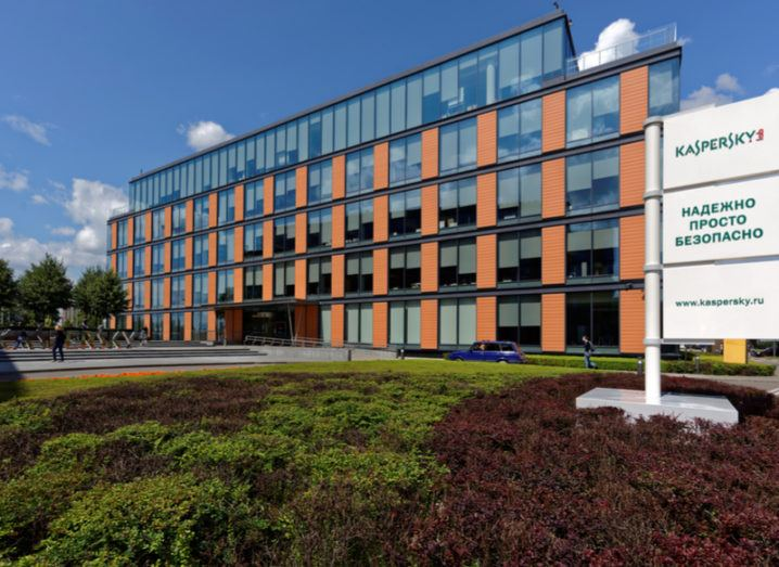 Kaspersky Lab Building