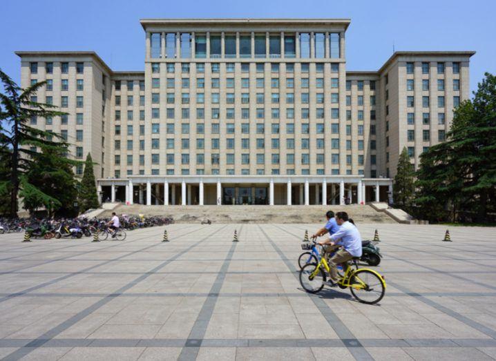 China AI university