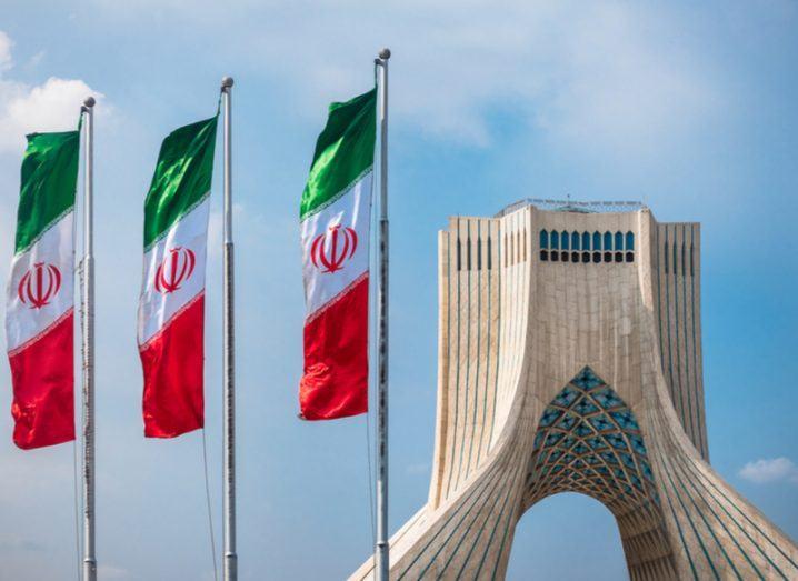 Iran nuclear fusion