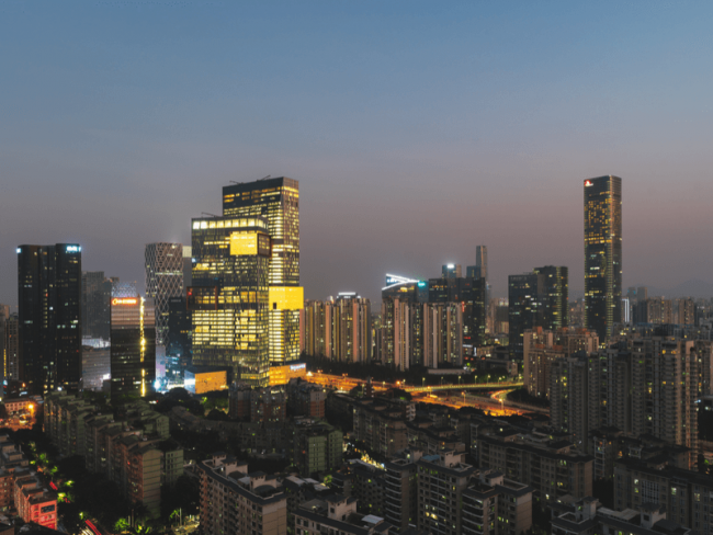 Tencent buildings in China