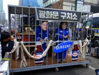 Samsung heir Jay Y Lee freed from South Korean jail