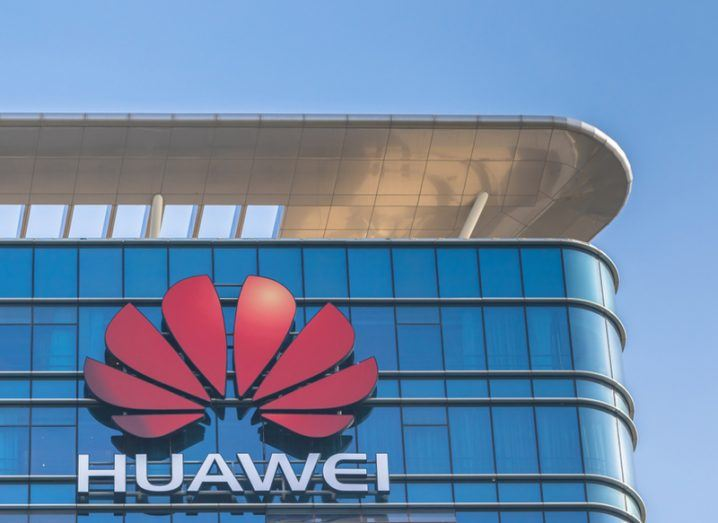 Huawei office in Dongguan, China