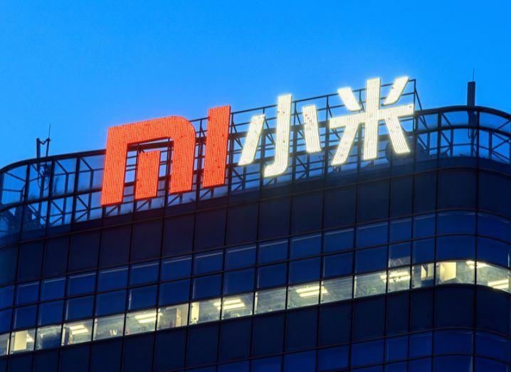 Headquarters of Xiaomi in Beijing. Image: Testing/Shutterstock