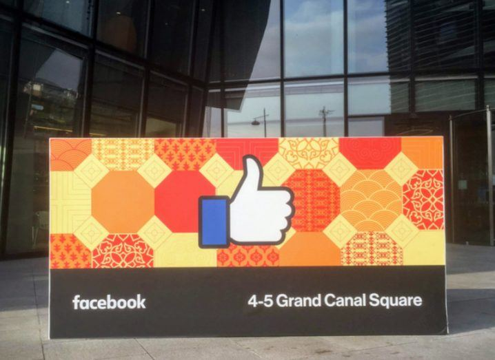 Facebook's Dublin Office in Grand Canal Square. Image: Noel Bennett/Shutterstock