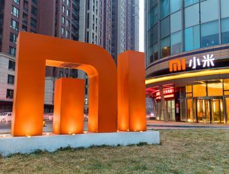 Xiaomi some of the money: Smartphone giant scales back IPO